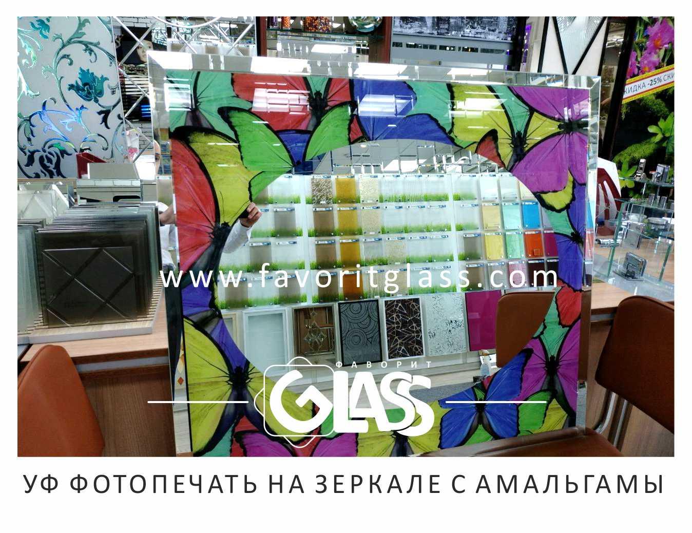 УФ фотопечать на зеркале с Амальгамы # з