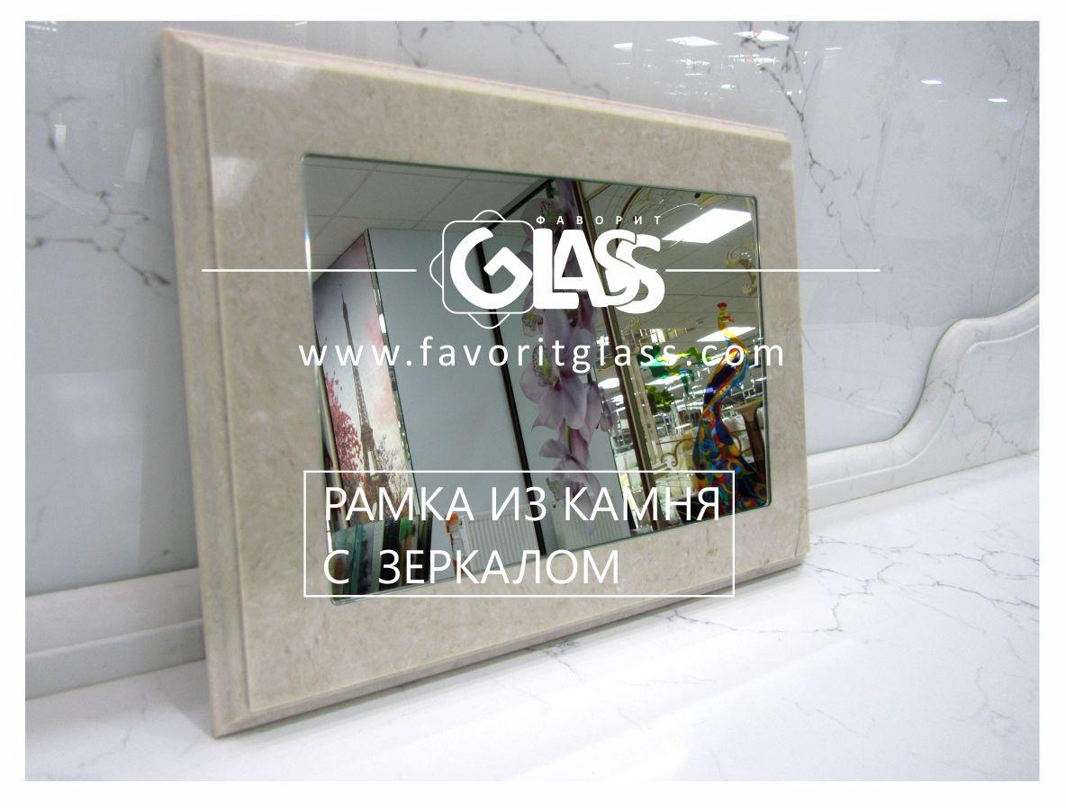 Рамка из камня с зеркалом 2.jpg