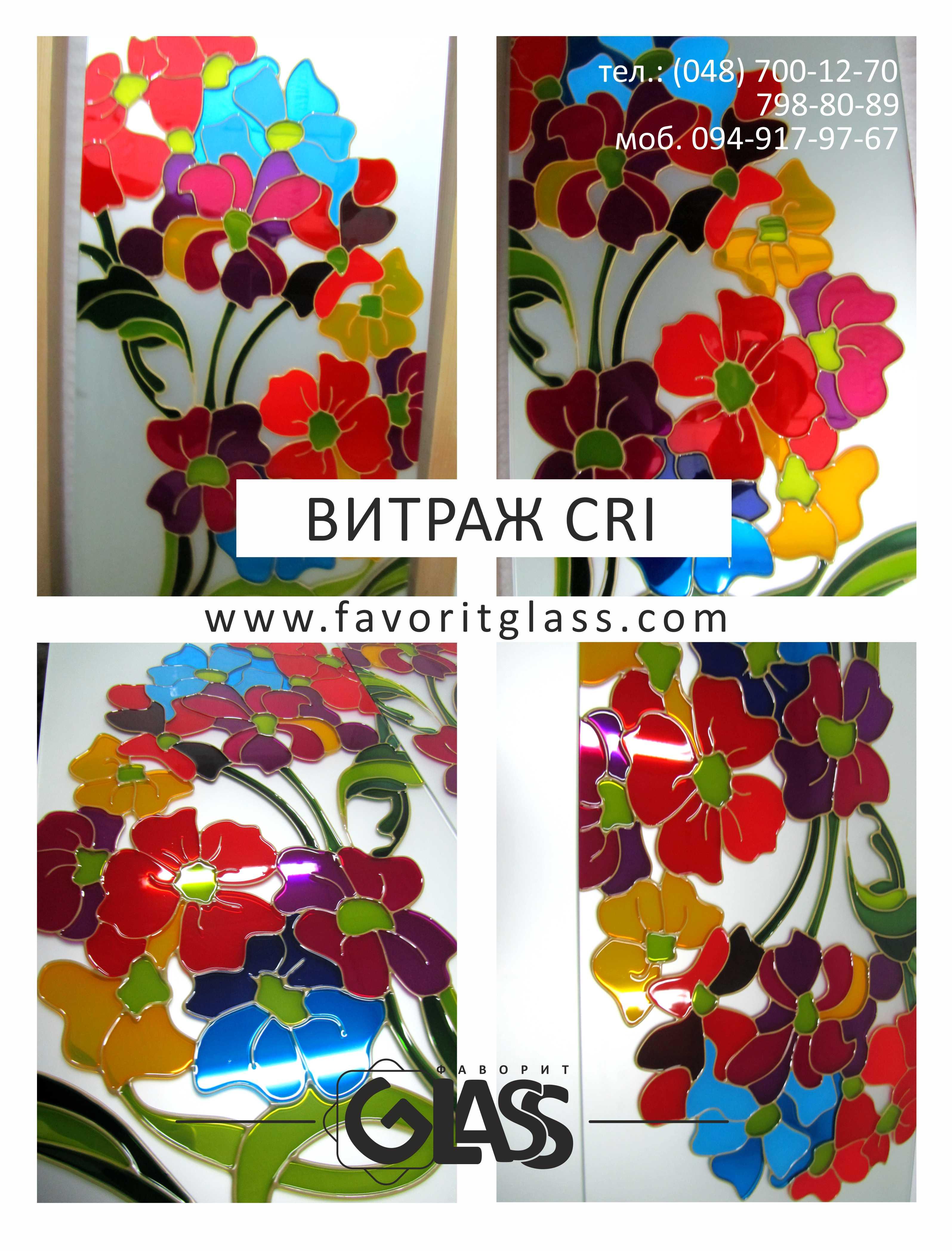 Витраж на зеркале сатин цветы.jpg