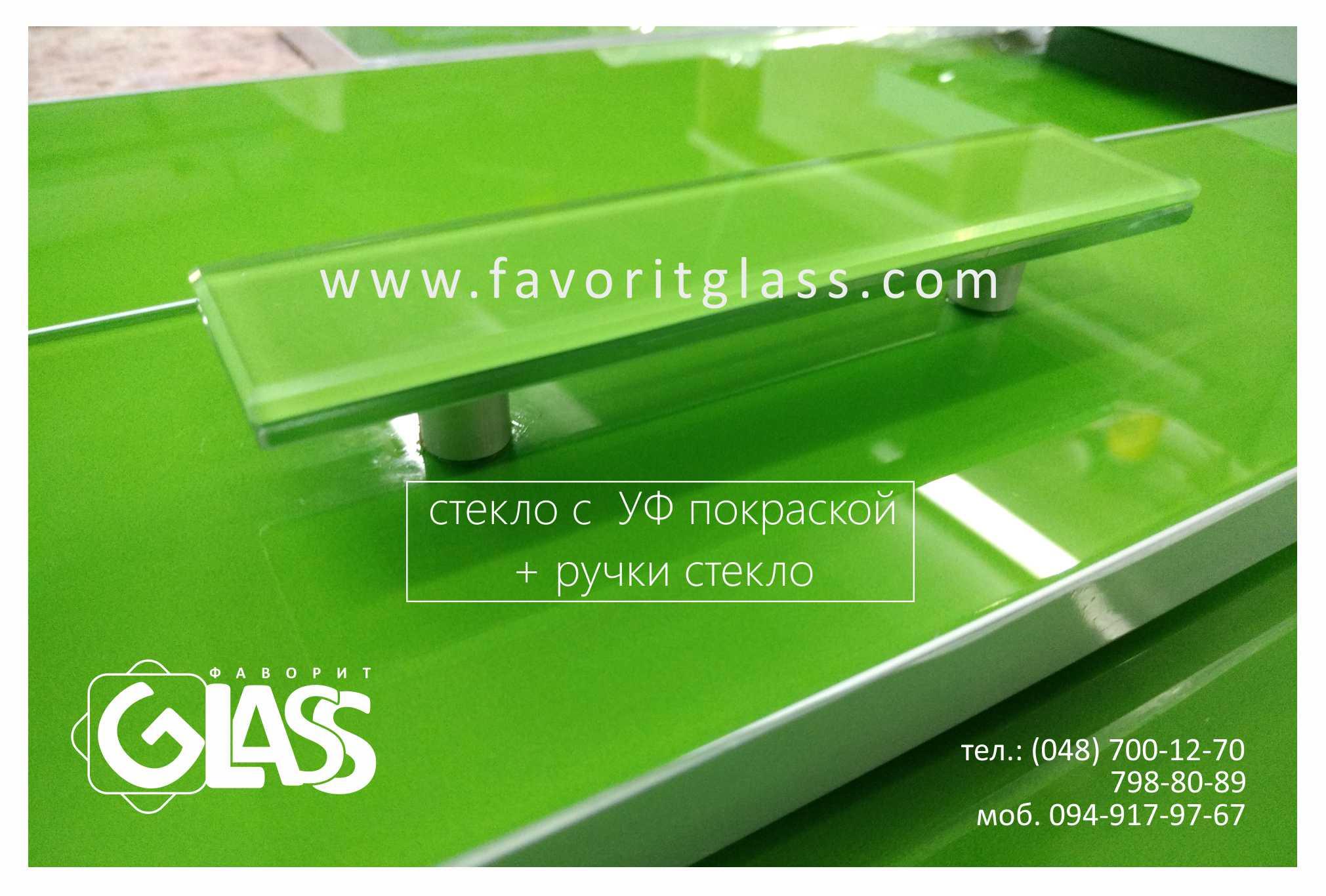 УФ покраска стекла + ручка из стекла 3.j