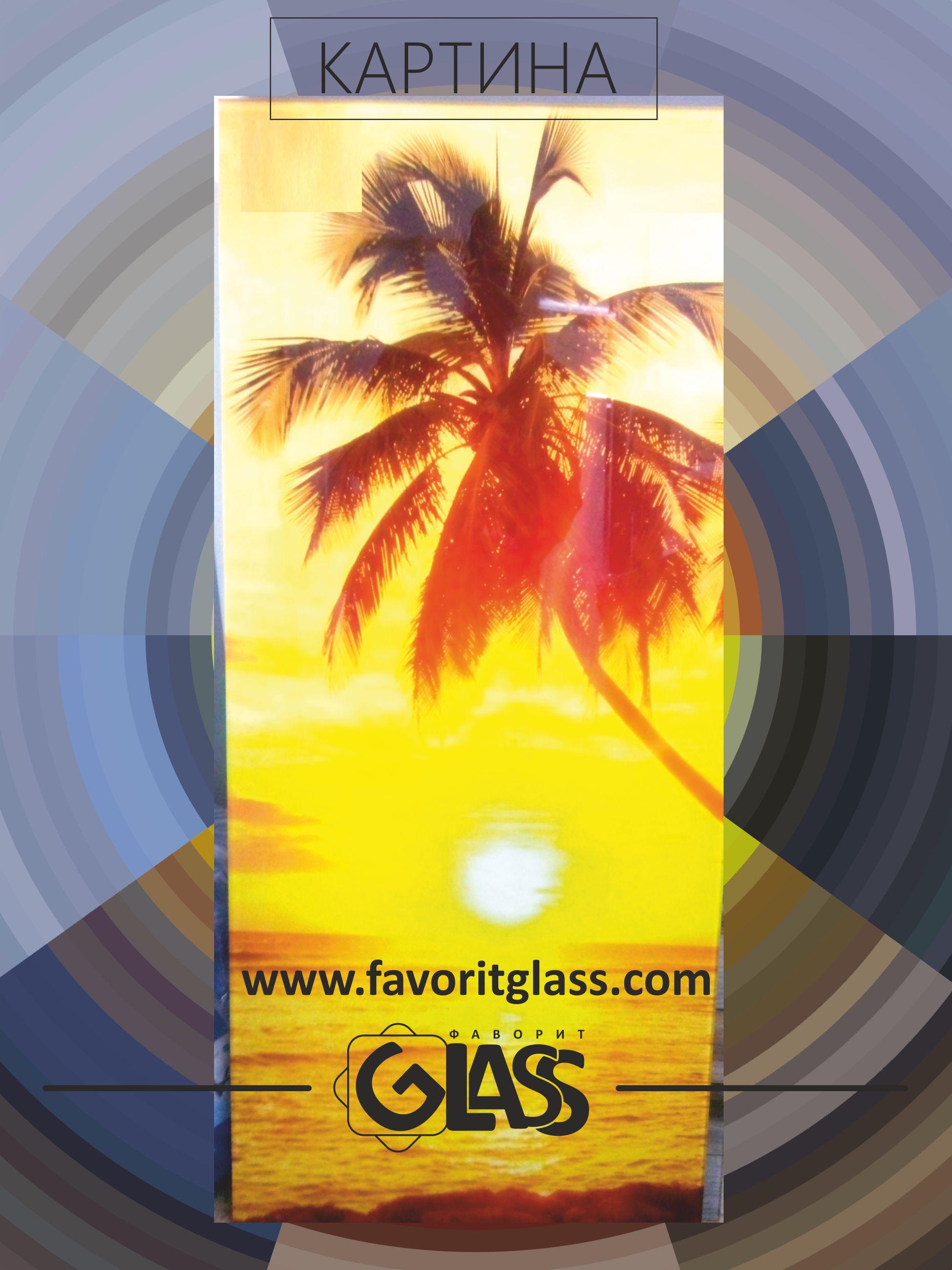 УФ фотопечать на стекле 2.jpg