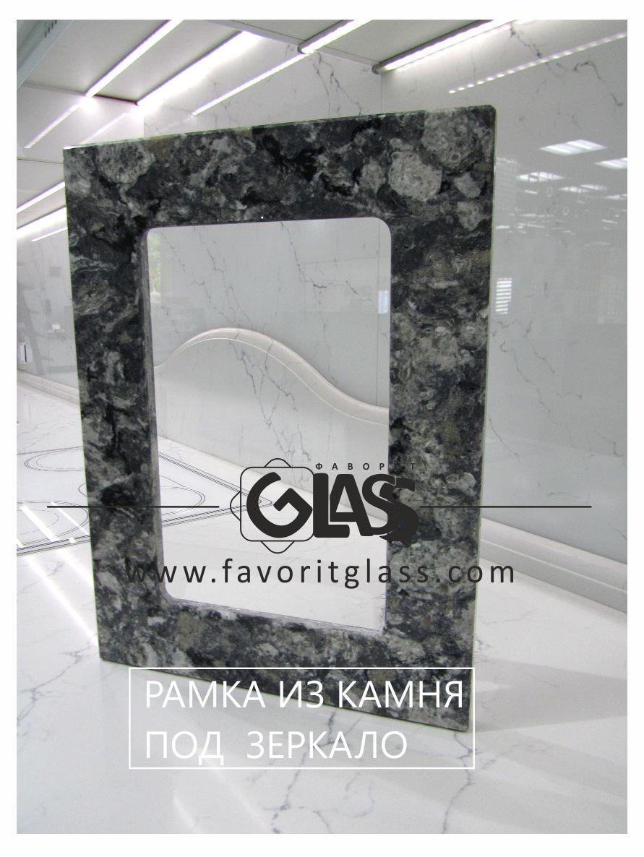 Рамка из камня под зеркало 2.jpg