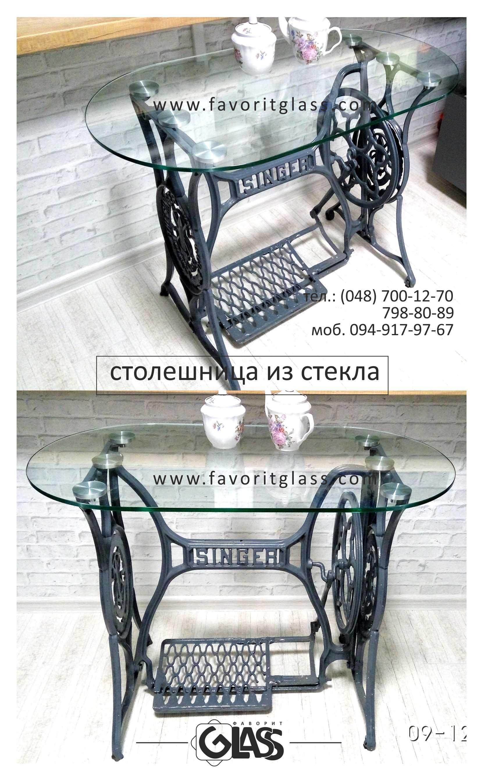столешница на стол из стекла.jpg