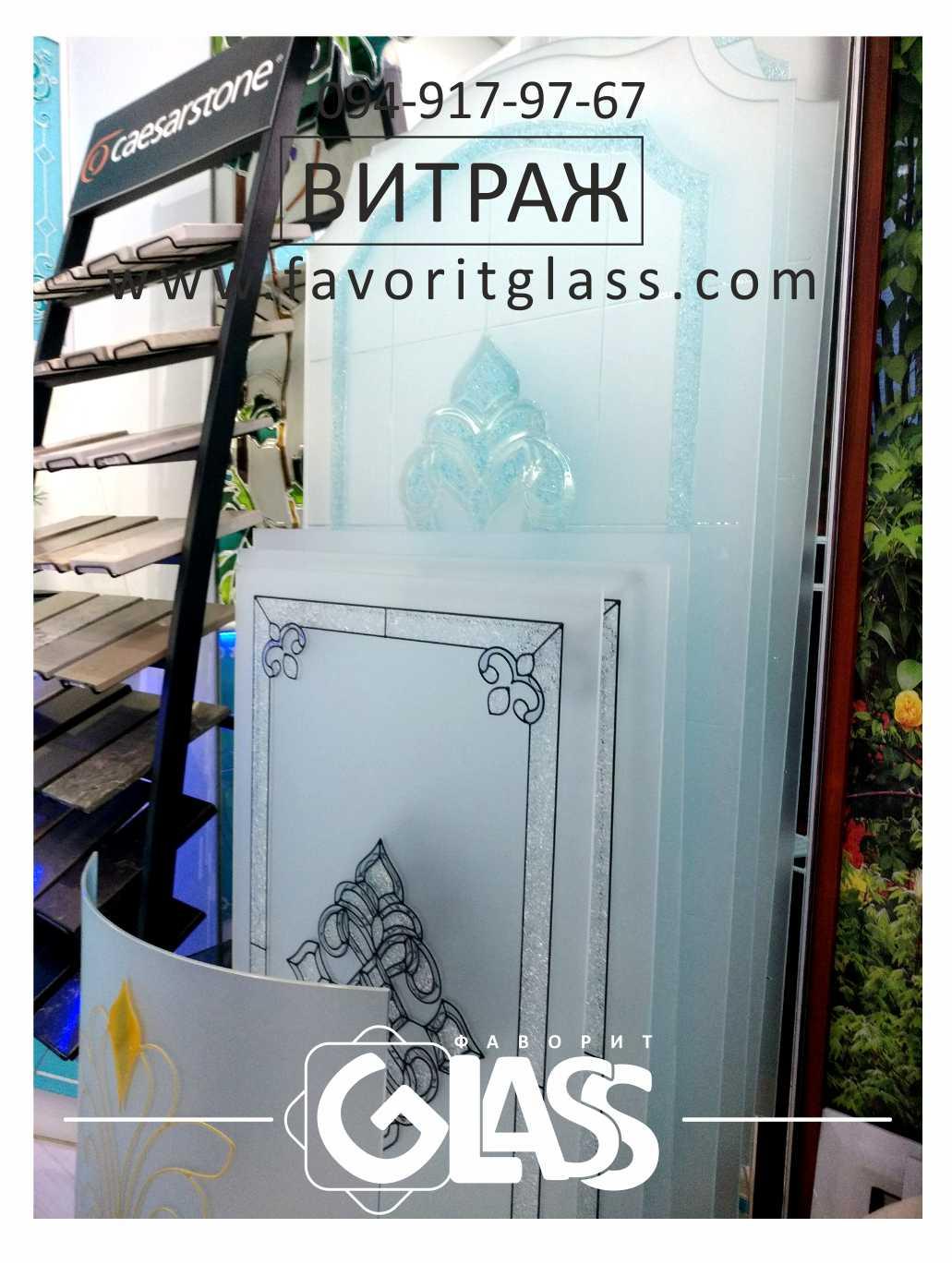 Витраж на стекле #стекло в  дверь.jpg