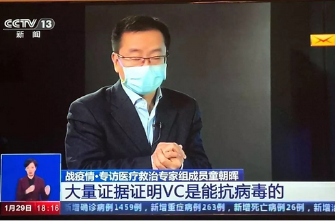 WeChat Screenshot_20200218145659.png