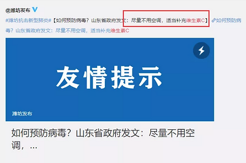WeChat Screenshot_20200218145715.png