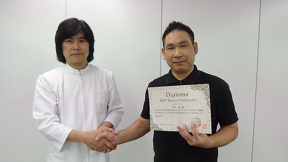 相模原市緑区の整体・武村整体代表、武村と御茶ノ水カイロプラクティック院長上原宏先生との写真