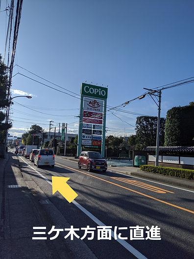 相模原市緑区・武村整体・アクセス・津久井街道の画像
