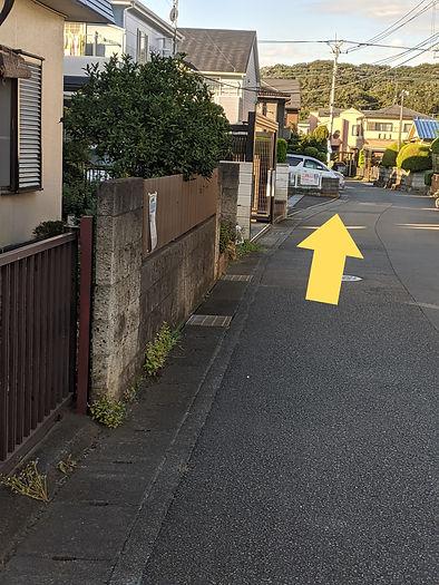 相模原市緑区・武村整体・道案内・直進指示の画像