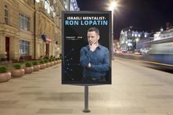 Ron Lopatin Mentalist