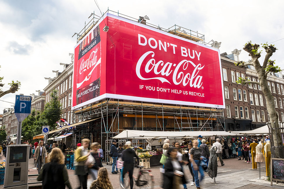 CocaCola_Amsterdam_AlbertCuypstraat_I.jp