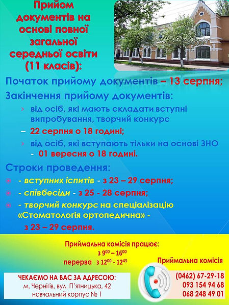 106904422_1516641655174397_2757504772279