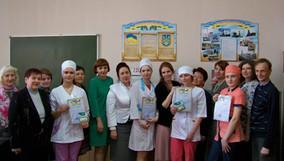 Чернігівський базовий медичний коледж