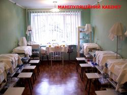 МАТЕРІАЛЬНО - ТЕХНІЧНА БАЗА ЧБМК