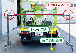 ZEST-ZP90スタンド.jpg