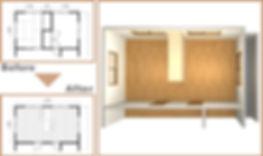 2部屋を1部屋に改築.jpg