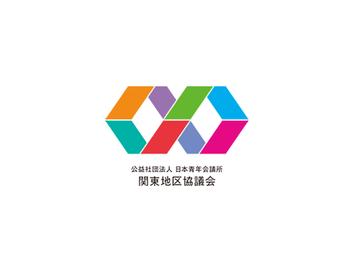 関東地区大会 水戸大会 HP公開
