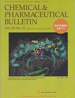 Chemical & Pharmaceutical Bulettin誌 第59巻 第2号