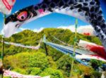 竜神峡.jpg