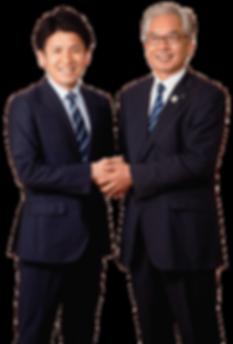 佐藤あきお&佐藤光雄.png