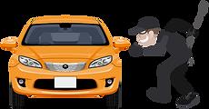 愛車を盗難から守る