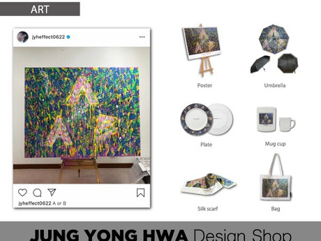 【CNBLUE】11/16(月)18:00より「JUNG YONG HWA Design Shop」がニューオープン!