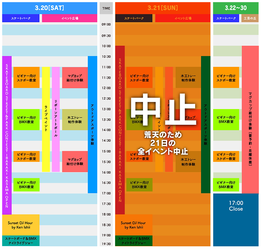 TIME-TABLE[0318].png