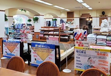 アビス・クノ(久野ふとん店)