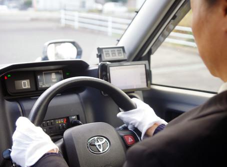 さわやかタクシーでは乗務員を募集しています。