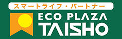 自社施工 太陽光発電・オール電化 ECO PLAZA タイショー