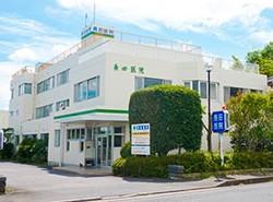 長田医院 外観