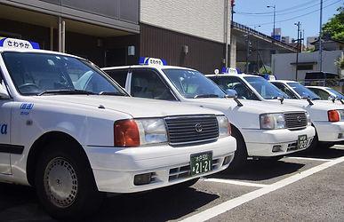 さわやか交通|タクシー車両