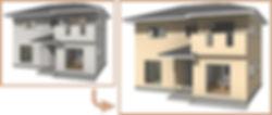 外壁の塗り替え.jpg