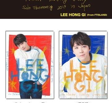 ホンギとジェジンのソロライブ&トーク映像をそれぞれ収録したLIVE DVD 2作品の発売が12/23に決定!さらに、ジェジンの新曲「Homies」が到着!11/11に配信シングルとしてのリリースも発表