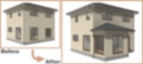 洋室を6帖から10帖へ増改築.jpg