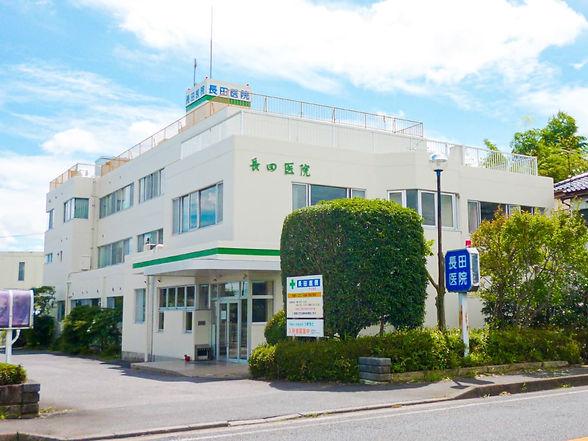 長田医院外観