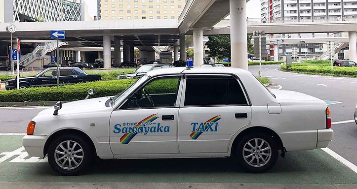 タクシー配車アプリ|さわやか君