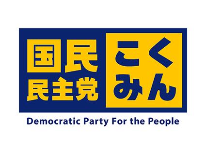 【選挙情報】北茨城市議会議員選挙、候補予定者決定!