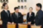 橙縁社スタッフ
