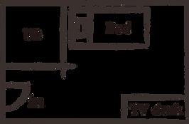シングルA/セミダブル[喫煙・禁煙](1名様)間取り図