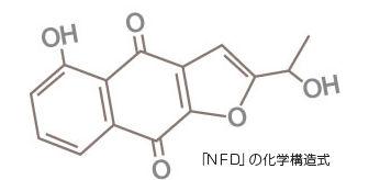 「NFD」の化学構造式