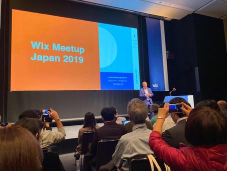 Wix Japan Meetup 2019