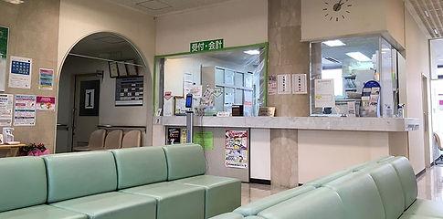 大橋病院待合室