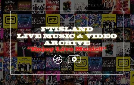 本日よりFTISLANDをはじめFNC所属アーティストの過去の日本ライブ音源&映像を全世界配信スタート!さらにTwitter&Facebookハッシュタグキャンペーン実施決定!