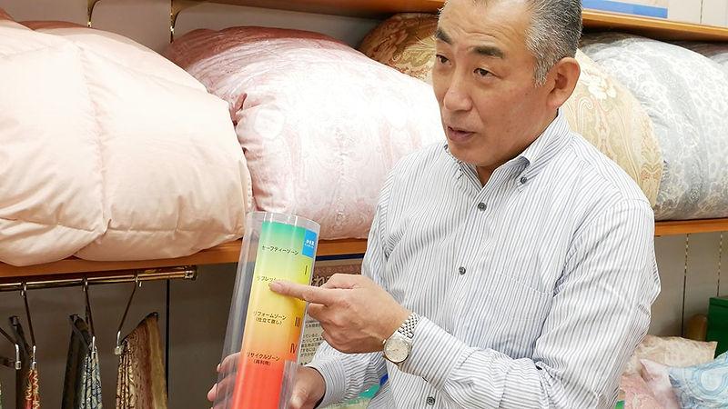 長持ちする羽毛布団は、どのように見分けるといいですか?