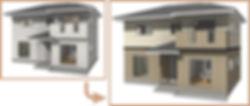 外壁サイディング張り.jpg