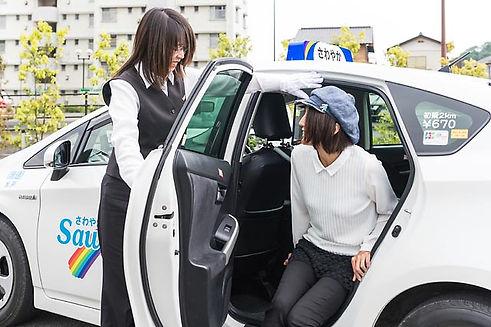 タクシードライバーへ転職