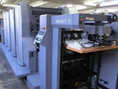 新型印刷機を導入しました。