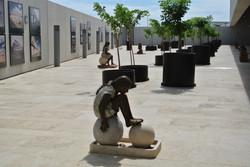 Museum of the Maya