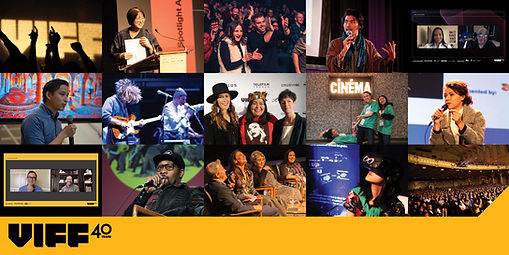 Tillicum Twin Theatres - vancouver international film festival